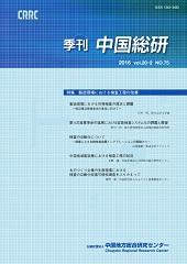 製造現場における検査工程の改善